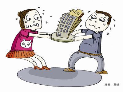 离婚时唯一住房双方都要怎么办?