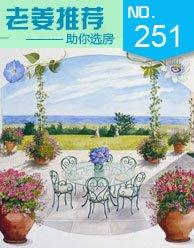 第251期:首付5.5万 花园美宅9层7800元/�O起