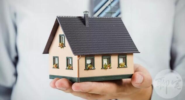 寻找最省钱的过户方式!买卖、继承、赠予选哪个?
