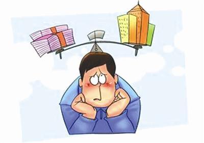 年尾房价或出现松动 买房还是应提早买