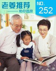 第252期:享舒适江景三房 得最大33�O空间赠送