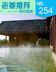 第254期:MINI墅来袭 6999/�O起赠花园享千年温泉