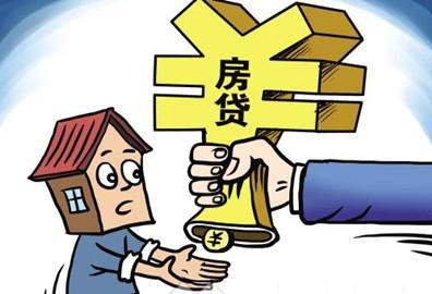 上海非普通自住房首付提升至70% 福州是否实行