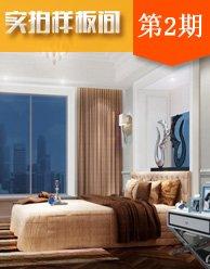 实拍样板间:永翌上尚城刚需推荐89平舒适两房