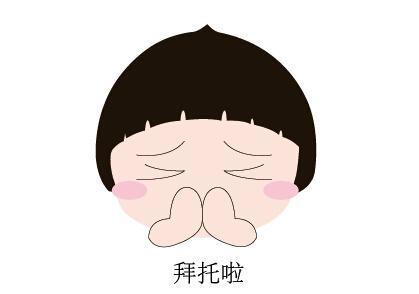 """房产新人征集师傅,邀你一起变""""网红""""!"""