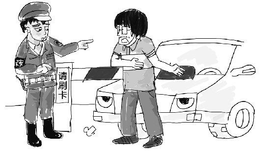未买车位进小区遭拒业主保安起冲突 警方介入调查