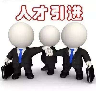 利好!福州这三类人可享受租房补贴!每月最高2000元!