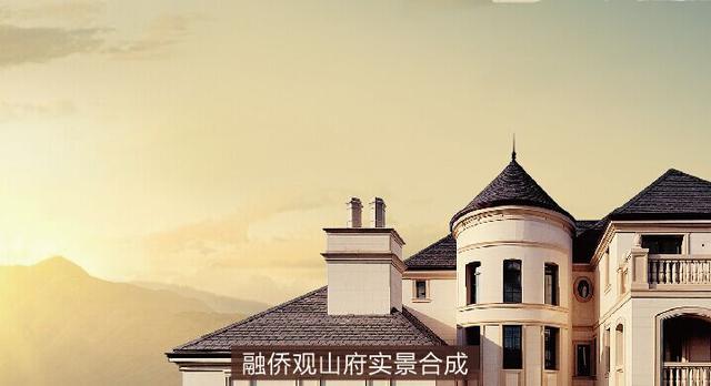 精雕细琢欧式屋檐图片