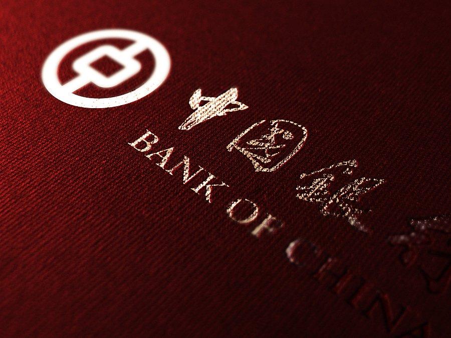 中国银行:下半年中国房地产市场整体将降温