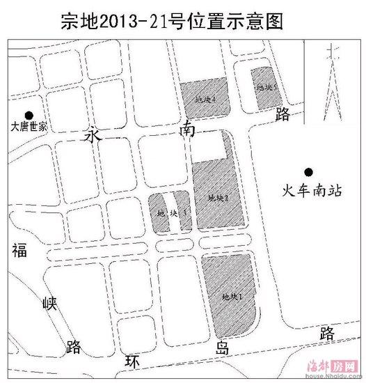 福州市国土资源局关于2013年第六次公开挂牌