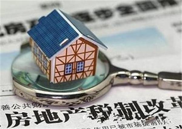 房地产税主体确定:由房产税城镇土地使用税合并