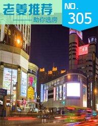 第305期:晋安东区四房户型 13753/�O起买准现房
