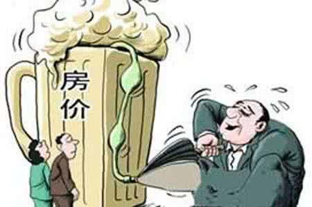 银监会主席郭树清:坚决抑制部分地区房地产泡沫