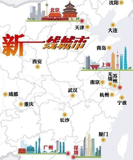 依次是:成都,杭州,武汉,南京,重庆,天津,苏州,西安,长沙,沈阳,青岛,郑