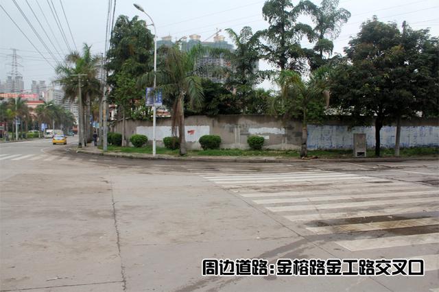 金榕路道路工程建设项目拟征收建新霞镜村集体土地