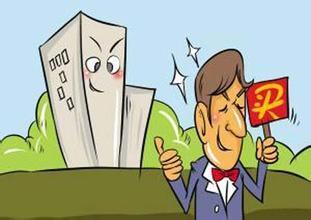 融信中国子公司8.4亿元收购福州两项目