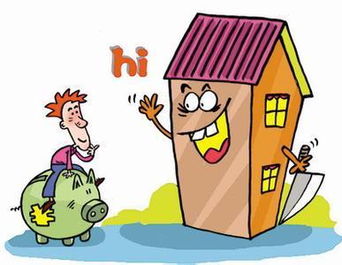 房子结构立体卡通图
