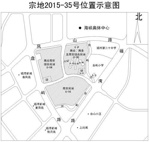 """福州诞生年度总价""""地王"""" 总地价高达51.5亿"""