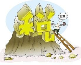 闽建筑业对营改增仍有疑虑 难取得进项抵扣发