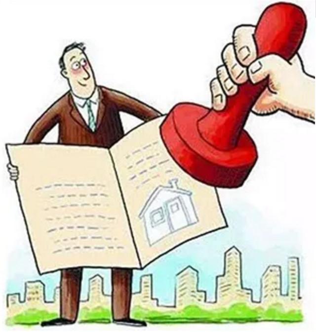 婚前买的房子售房合同应该怎么写?