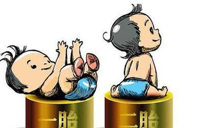 """福州每年出生人口约增2万 楼市""""小三""""越来越抢手"""