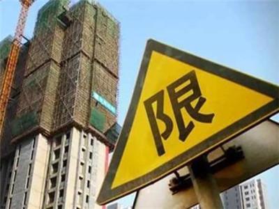 """疯狂炒房客的""""四大门派""""!卖掉上海1套房,重庆买10套"""
