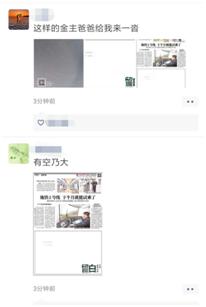刷遍榕城的【为你留白】 又刷刷的换画面了?!