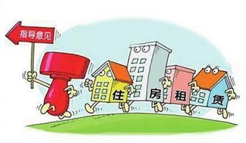 高能预警!房屋租赁市场已来临 买房投资时代或将结束
