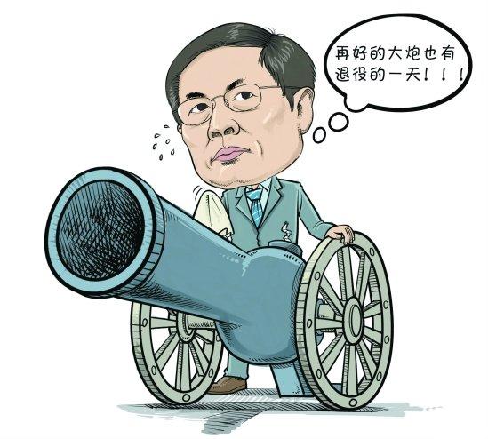 """【烟鬼侃楼】任志强的""""强""""盗逻辑"""