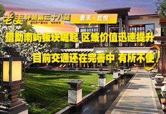 三木诺丁山:闽江高处 半山英伦纯独