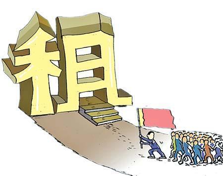 住房租赁市场前景被看好 未来规模将超4万亿