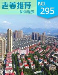 第295期:年前最后机会 到闽侯买房7800元/�O
