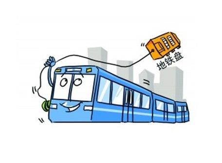 福州地铁2号线 有经过你家门口吗?