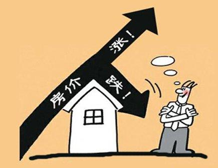 国土部:防范房地产市场快速下跌