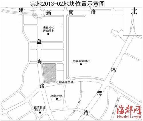 榕今年首次公开出让四地块 海峡奥体中心建酒店