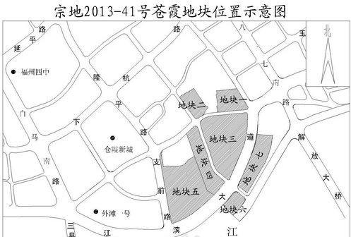 福州400余亩旧屋改造土地流挂 底价超50亿元