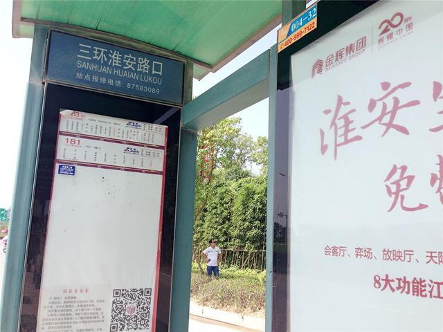 金辉淮安国际住区看房日记:福州最高大上的江景房在这里!