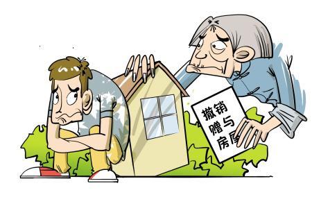 国家税务局:赠与不动产免税不再交公证材料