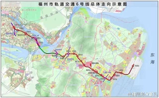 福州地铁1号线 明年1月20日前全线试运营