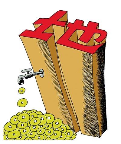 国有土地使用权出让收入连涨14个月 达20151亿