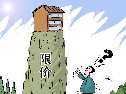 今年迎来购房好时机 闽侯限价政策或将实施