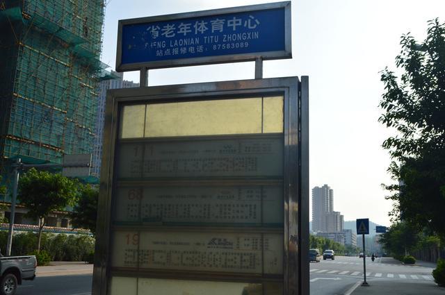琴亭湖畔看房日记:住省体下一站 享受都市湖景生活