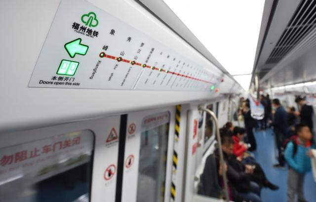 地铁沿线15分钟到达全城,盘点适合上班族的舒适地铁房