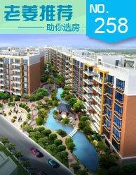 第258期:高品质生活中心 19000/�O与城市融为一体