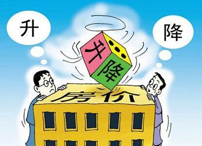 首套房贷首付比例降至20% 在榕银行陆续执行新政