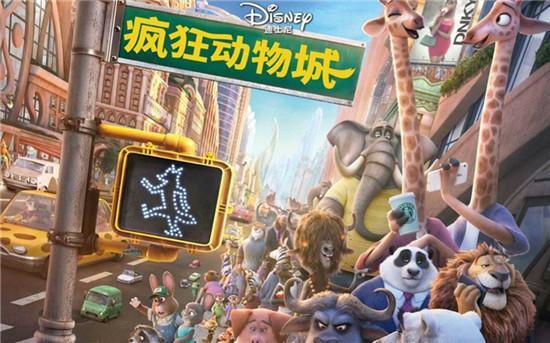 而现在的小朋友们,你们还在回味《疯狂动物城》里的狂欢盛宴吗?