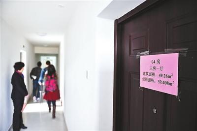 39平方米三居公租房 能满足三代同住需求图片