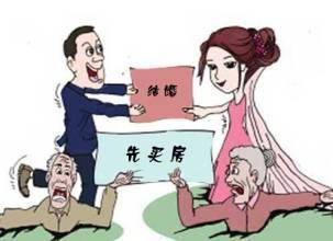 女友母亲说,不还清房贷就不许结婚