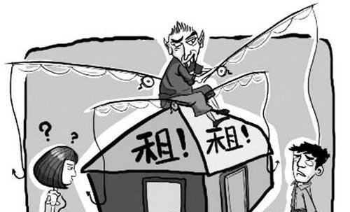 """福州一租客上网租房交了4000元 """"房东""""玩失踪"""