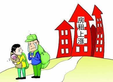 马光远:房价暴涨后,房租会不会暴涨?